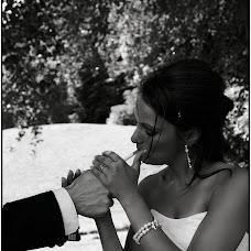 Wedding photographer Heidy Brakenhoff (DeFotografeeu). Photo of 02.09.2016