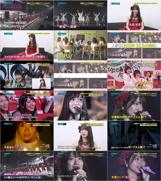 (TV-Variety)(720p) Kitahara Rie Part – Japan Countdown 180422