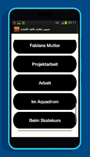 نصوص إملائية لتعلم اللغة الألمانية - náhled