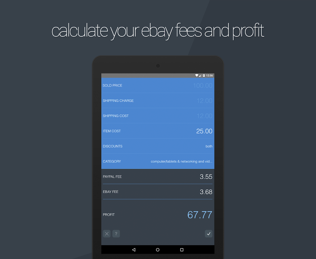 Final Fee Calculator- screenshot