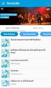 dtac music - náhled