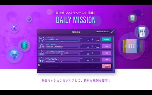 SUPERSTAR BTS 1.5.7 screenshots 18