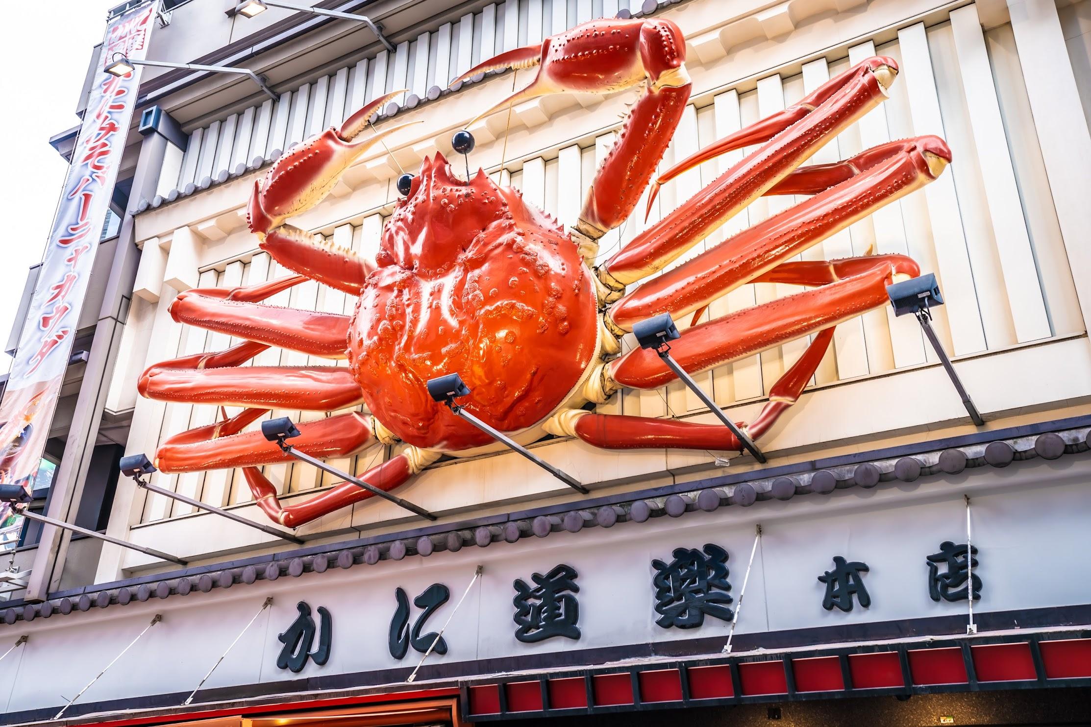 Dotonbori Kani Doraku crab