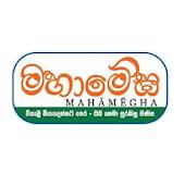 Mahamega