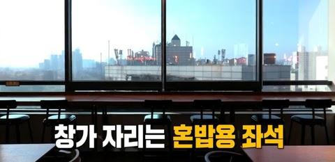 JYP-cafeteria2