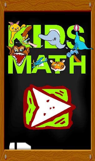 一年级数学游戏