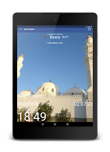 Iraq Prayer Times- screenshot thumbnail