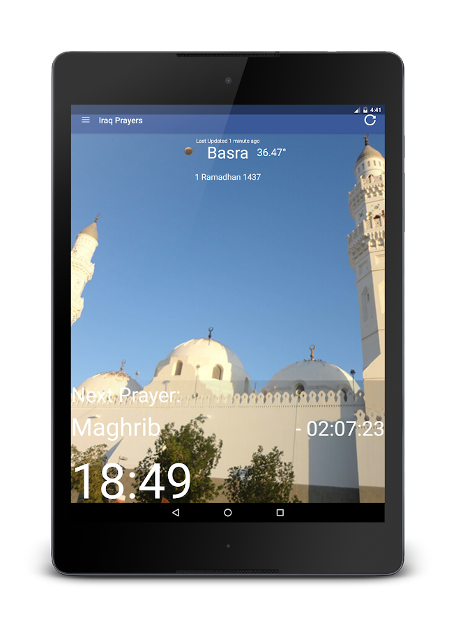 Iraq Prayer Times- screenshot