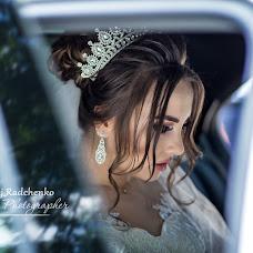 Wedding photographer Aleksey Radchenko (AleksejRadchenko). Photo of 15.06.2018