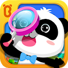 Little Panda Treasure Hunt - Find Differences Game icon
