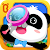 Little Panda Treasure Hunt - Find Differences Game file APK for Gaming PC/PS3/PS4 Smart TV