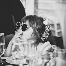 Wedding photographer Rute Arcari (arcari). Photo of 28.09.2015