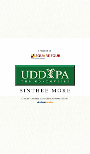 Uddipa- screenshot thumbnail