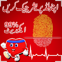 Blood Pressure Prank icon