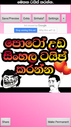 Photo Editor Sinhala 4.47 Screenshots 4