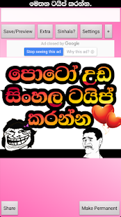 Photo Editor Sinhala 4