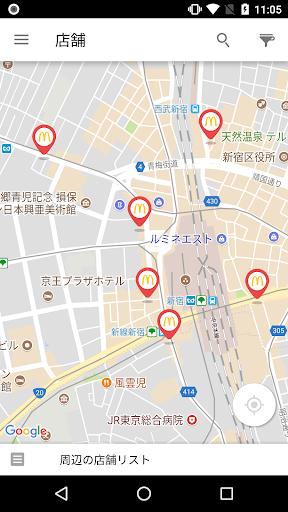 u30deu30afu30c9u30cau30ebu30c9 - McDonald's Japan 4.0.35 Windows u7528 5