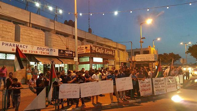 ההפגנה בשפרעם ()