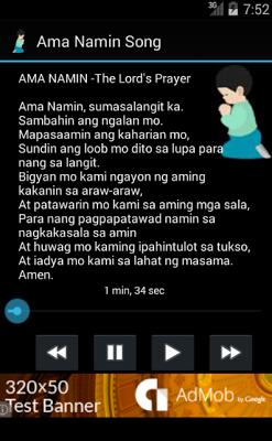 Ama Namin - The Lord's Prayer - screenshot