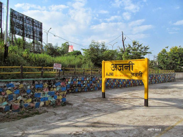 Nagpur is famous Amazing Facts Hacks