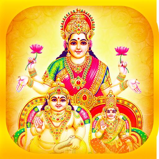 Sri Lakshmi Kuberar -Tamil - Apps on Google Play