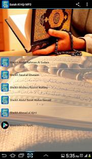 Surah Al Hijr MP3 سورة الحجر - náhled