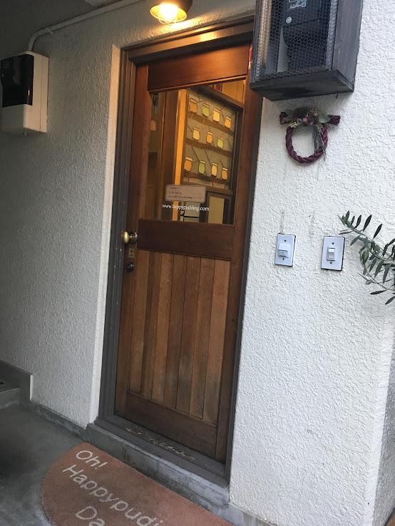 目黒川沿いのプリン屋マカハラ入口