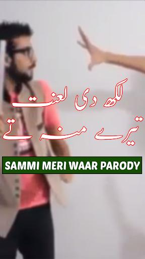 Parody of Sammi Meri Waar