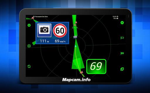 MapcamDroid Speedcam  screenshots 15