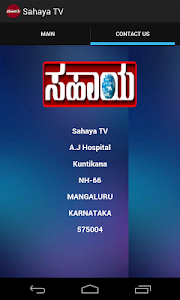 Sahaya TV screenshot 2