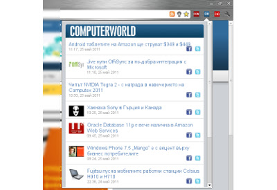 Computerworld.bg