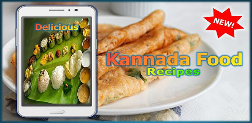 Kannada food recipes videos apps on google play forumfinder Choice Image
