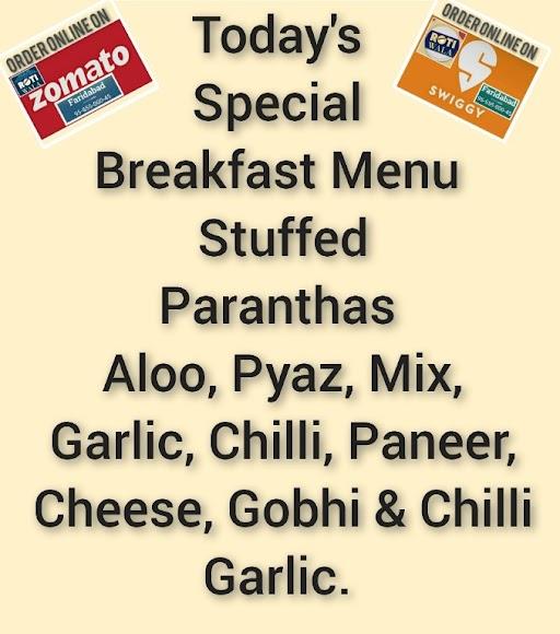 Roti Wala (Rajma Chawal FBD) menu 4