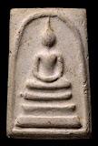 พระสมเด็จ วัดระฆัง รุ่นอนุสรณ์ 100 ปี พ.ศ.2515