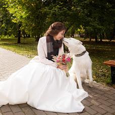 Wedding photographer Marina Zyablova (mexicanka). Photo of 02.10.2018