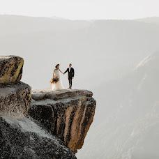 Wedding photographer Ruslan Pastushak (paruss11). Photo of 10.11.2018
