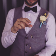 Wedding photographer Nadezhda Bocharova (bocharova). Photo of 29.07.2017