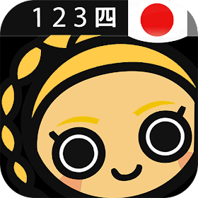 Japanese Numbers & Counting