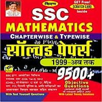 Ssc Kiran Prakashan 9500