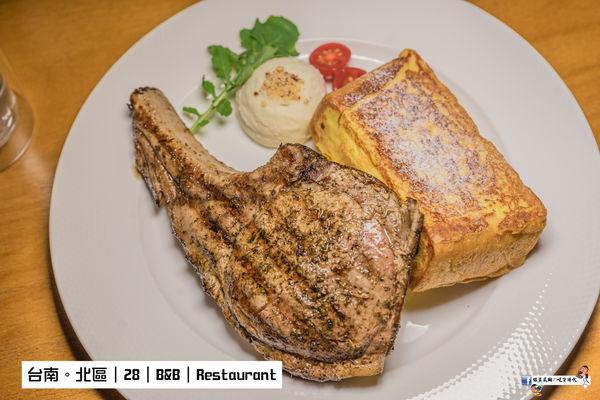 28|B&B|Restaurant一天活力就靠這超有份量的早午餐來補充