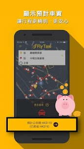 Fly Taxi– HKTaxi Booking App 6.18 Download APK Mod 2