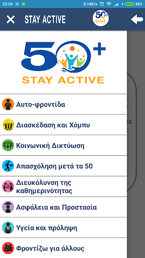 Stay Active  screenshots 2