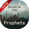 stories of prophets in islam 2 icon
