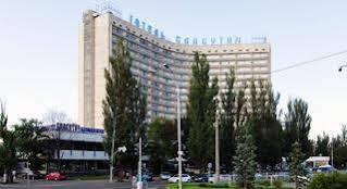 The Slavutich Hotel