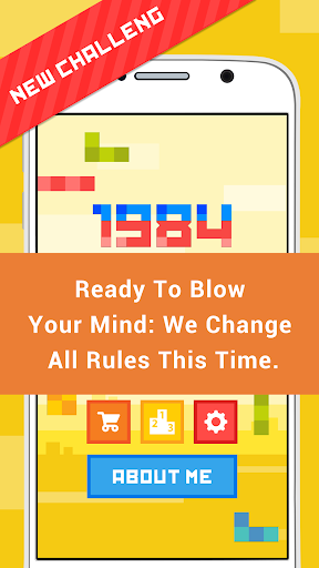 無料解谜Appの1984 - New Puzzle Block Game|記事Game
