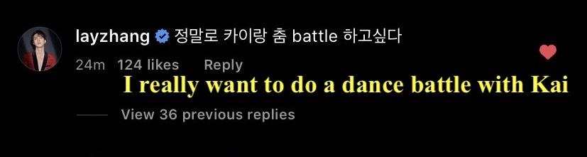 yixing dance battle copy