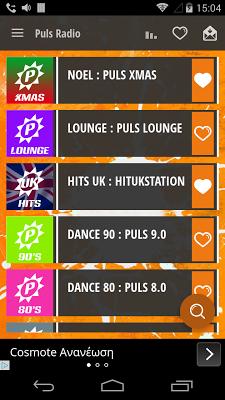 Puls Radio - screenshot