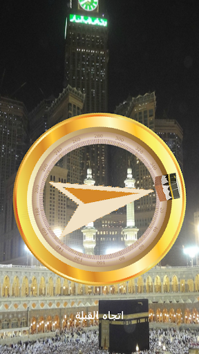 Qibla compass Direction Mecca