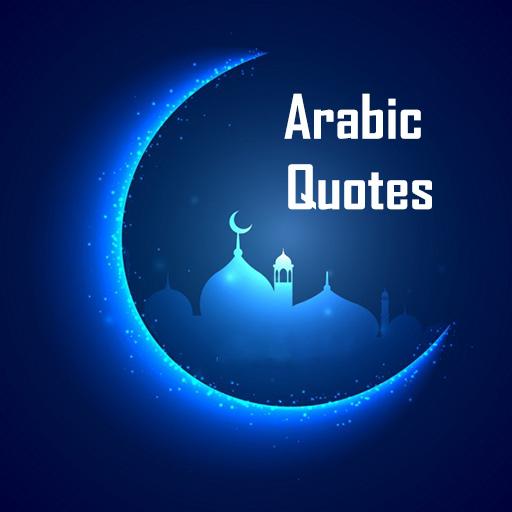arab idézetek magyar fordítással Arabic Quotes – Alkalmazások a Google Playen