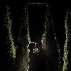 Wedding photographer Marcin Gruszka (gruszka). Photo of 13.11.2017